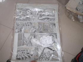 13 90年代出版过的名家动漫原稿《监狱威龙》28张 长54厘米宽40厘米 看详图微信