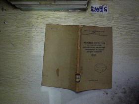 外文书 (0017)
