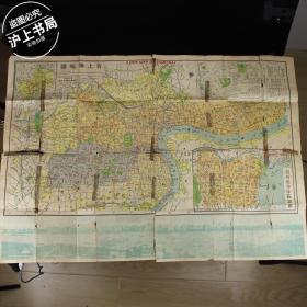 民国29年版 新上海地图