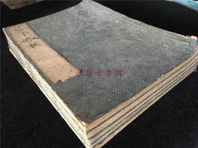 乾隆元年和刻本《晏子春秋》5册4卷全。日本元文元年翻刻明版。行间疏朗。特惠价包邮