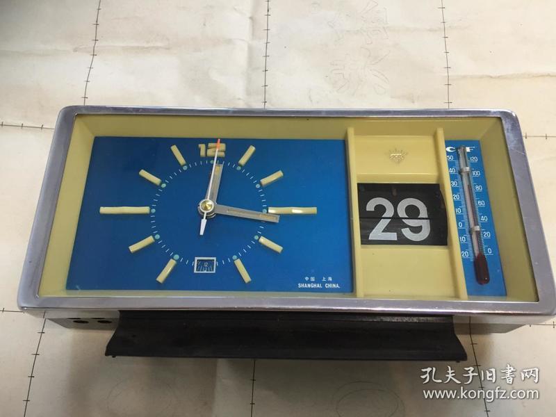 上海钻石马蹄表2