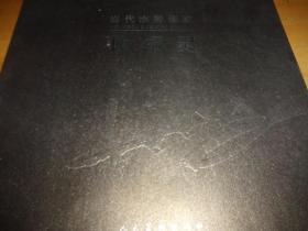 宁波市美术家协会副主席林绍灵先生信札1通1叶--毛笔--带名片1张,画集<<当代水彩画家 林绍灵>>1本