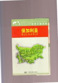 保加利亚地图  2002年5月一版一印  印3500册