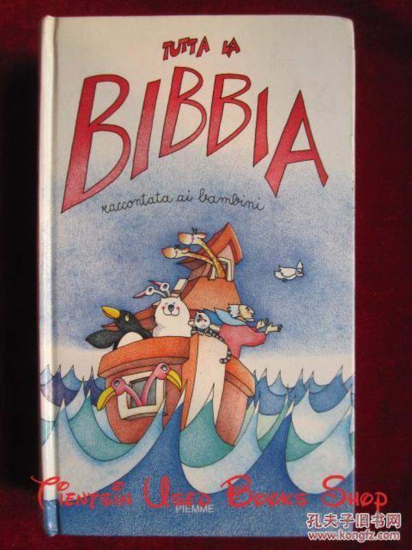 Tutta la Bibbia: Raccontata ai bambini(意大利语原版 精装本)意大利语学习圣经
