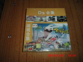 游戏合集:DS合集  (NDSL GAME 经典游戏1000合集) 10光盘