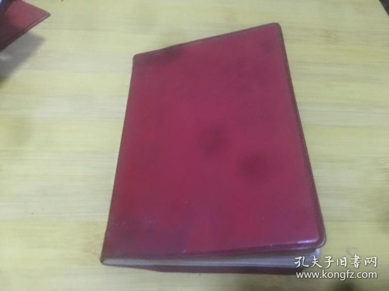 智取威虎山日记本,内有方剂笔记