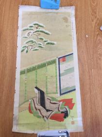 1908日本印刷《仕女图》