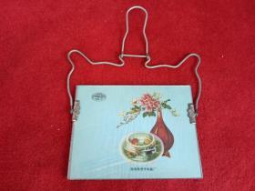 怀旧收藏 八十年代 镜子化妆镜 花朵金鱼图案 方形湖南株洲产