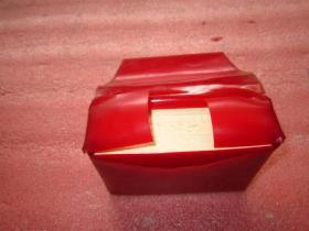 《毛泽东选集》 (一卷本)  64开红塑皮装、外加红塑皮外套 【1964年1版、67年改横排袖珍本、69年重庆2印】 品佳