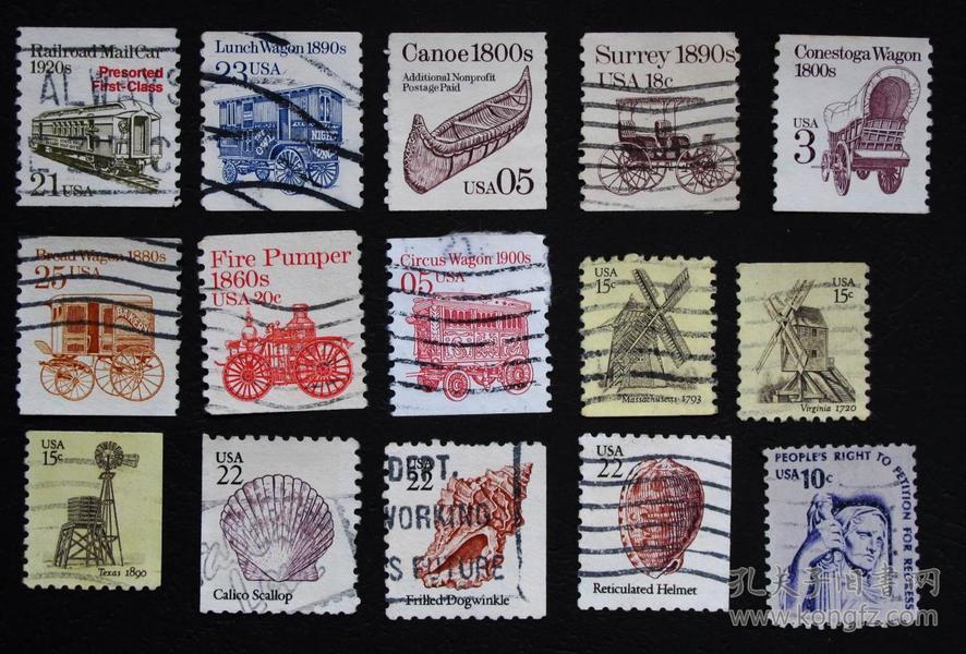 美国邮票----混合小票(信销票)