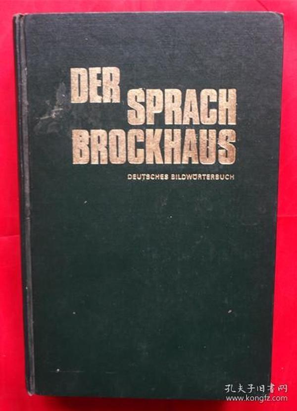 Der Sprach Brockhaus Deutsches Bildworterbuch (布罗克豪斯德语图解词典)