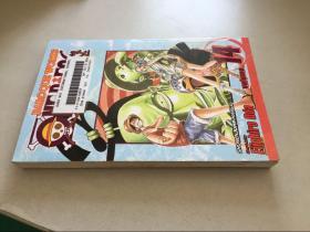 英文漫画 One Piece 14