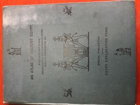 1894年 古代埃及地图集  珍贵罕见 16开精装