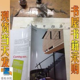 国际新建筑 2008 NO.2
