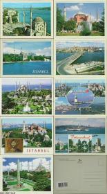 明信片-土耳其原版·ISTANBUL伊斯坦布尔9枚*