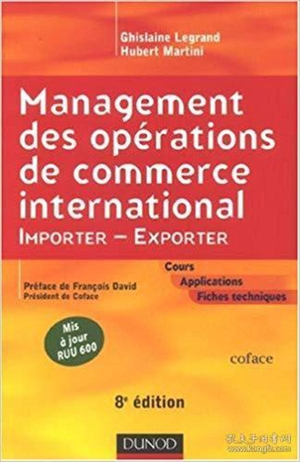 法语原版书 Management des opérations de commerce international : Importer-Exporter  2007