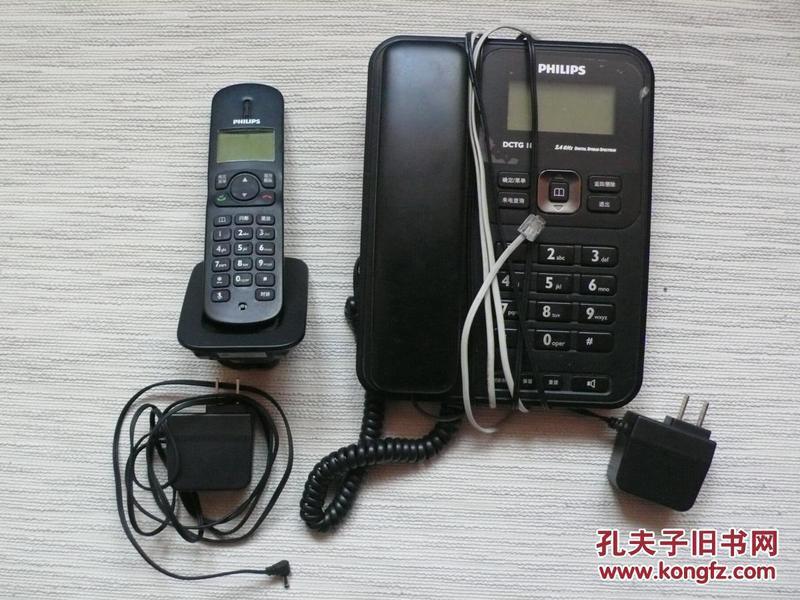 飞利浦子母电话机 1 部(带安装使用说明)