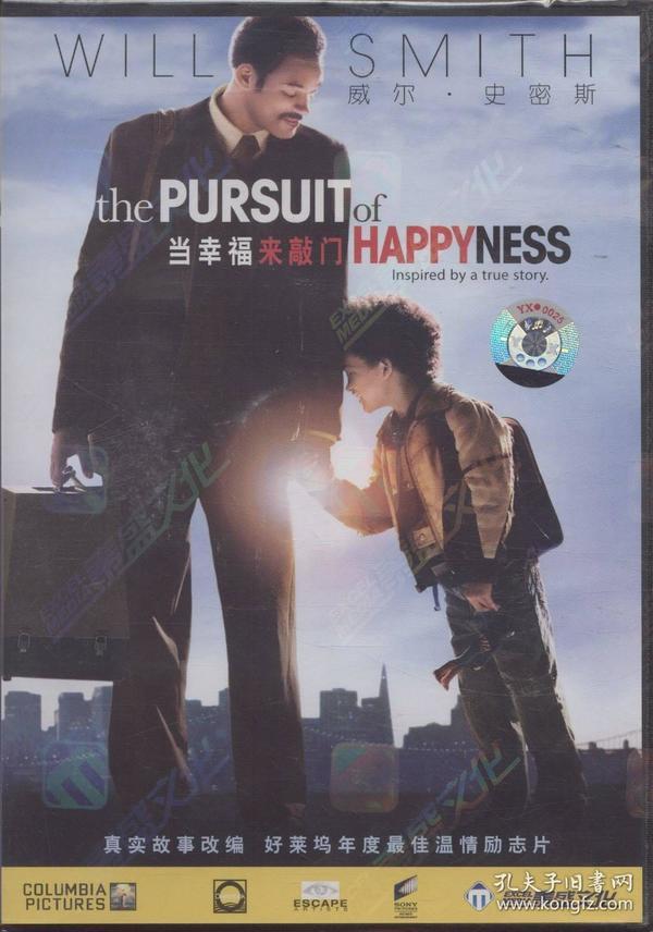 美国电影 当幸福来敲门DVD碟片 威尔史密斯主演