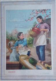 中国经典年画宣传画大展示------50年代年画系列------《家家搞卫生,做到六面光》------非卖品--对开---虒人荣誉珍藏
