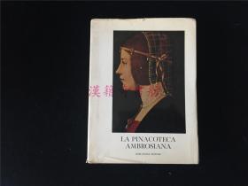 欧洲宗教艺术插图多《LA PINACOTECA AMBROSIANA》。意大利语原版。黑白插图约200余幅。梵蒂冈、圣母、上帝、教士、油画等