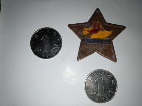 纪念章(解放东北纪念章)老纪念章(冀热辽军区赠)1949