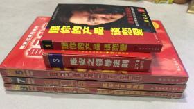 成功梦工场系列丛书 陈安之领导法则上下CD 、 自己就是一座宝藏CD 未开封、绝不裸奔-陈安之目标法则 CD 未开封、我一定要CD 未开封 附一本跟的产品谈恋爱