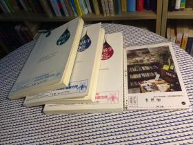 3本合售:微战争. 1:对决细菌·病毒2. 对决鼠疫、天花、黄热病.3:对决疟疾··流感 全三册