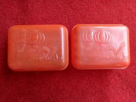 怀旧收藏 八十年代 香皂盒 塑料材质 红灯笼麦穗图案 河北衡水产
