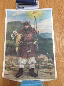 1933年日本印刷《建国发祥(神武天皇)》,日本美术家兼文物收藏家【中村不折】绘