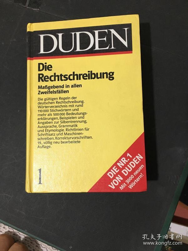 DUDEN 1 Die Rechtschreibung