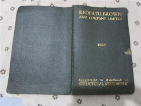 【民国英文原版】REDPATH BROWN AND COMPANY LIMITED