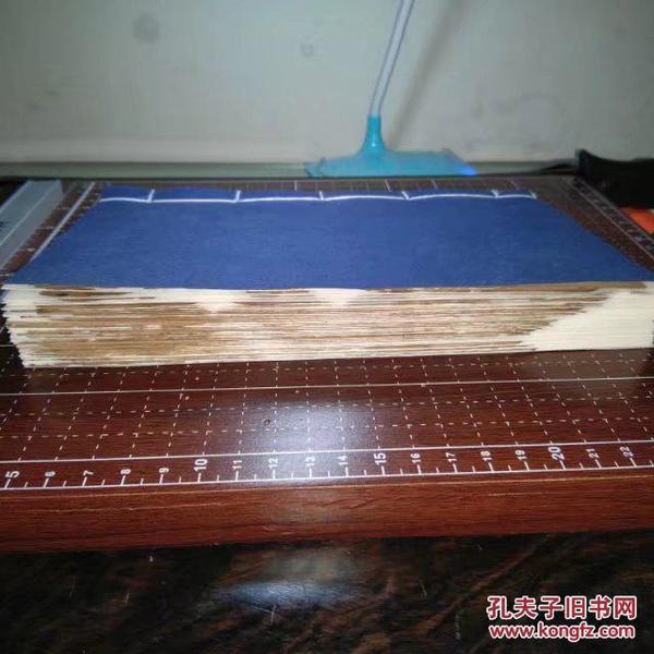 7237清代符咒秘本,一厚册全,有很多符咒秘法,罕见人形符,47个筒子页!!