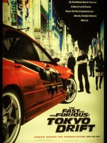 美国电影 速度与激情3 DVD碟片