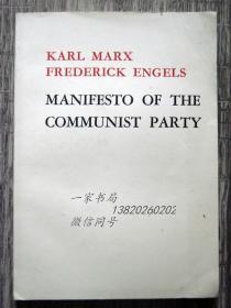 1975年英文版《共产党宣言》附照片 图片