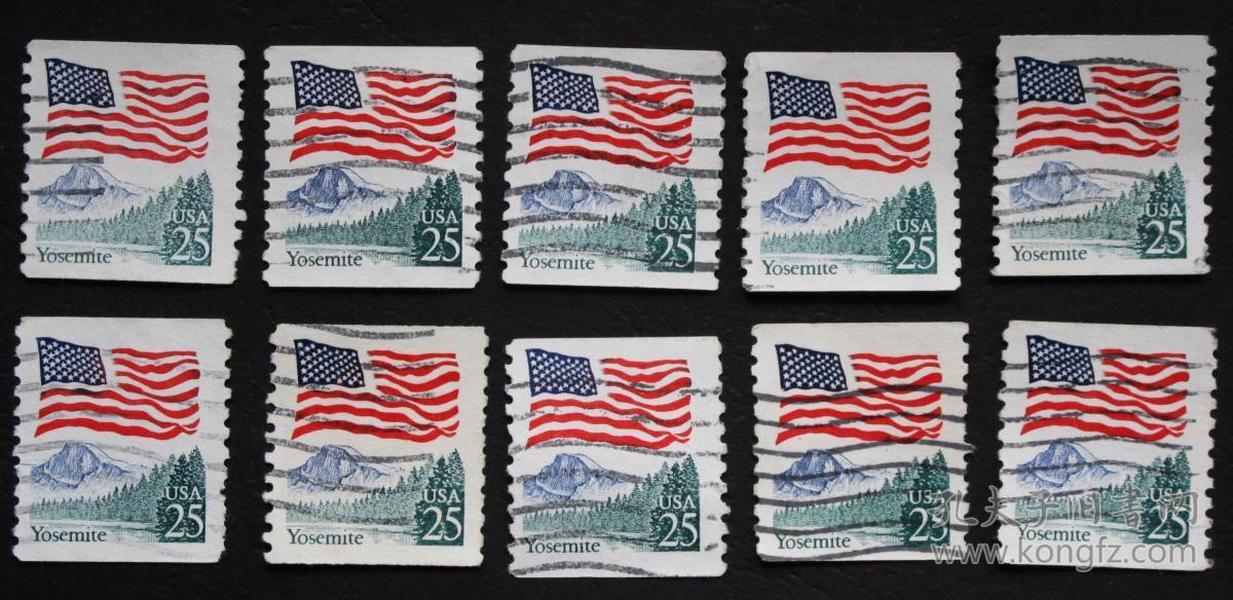 美国邮票---国旗A(信销票)