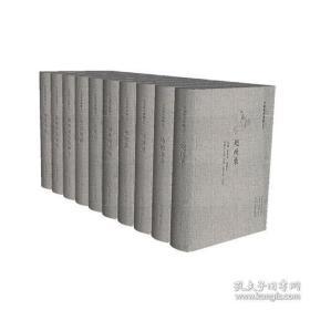 禅林僧宝传(中国禅宗典籍丛刊 精装 全一册)
