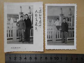 老照片【文革,在照相馆南京长江大桥布景前合影】2张