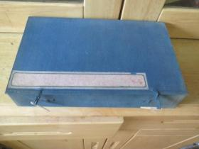 A05老旧原装书套一个 品相好 高285*宽170*厚49毫米 尺寸为函套内尺寸 图书不能大于这个尺寸