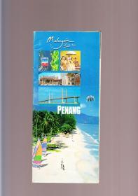 PENANG  马来西亚槟榔屿原版地图