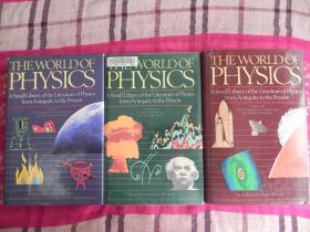 World of Physics: v . 1  -3 合售布面精装原版