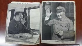 毛主席手拿香烟招手致意,毛主席在机舱抽烟 文革丝织品两种27×32公分`