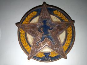 纪念章(抗日纪念章)老纪念章()1946