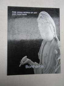 Bonhams 邦瀚斯 2016年亞洲工藝精品及書畫(貨號8)