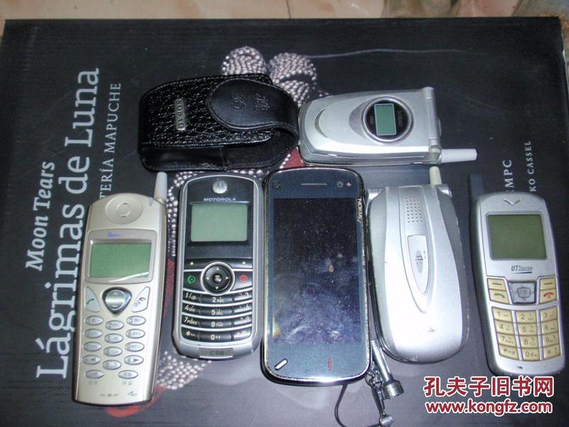 老手机 ERICSSON A2638SC,UT Starcom,摩托罗拉等8个手机和一个套合售!不参加打折 070102