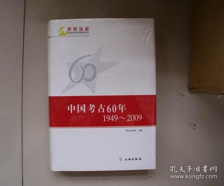 中国古医籍整理丛书 养生 05 厚生训纂