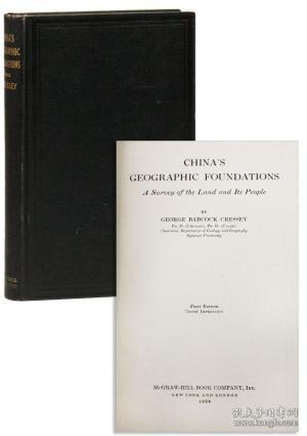 1934年1版《中国地理调查:人口、土地及民族概述》照片197幅