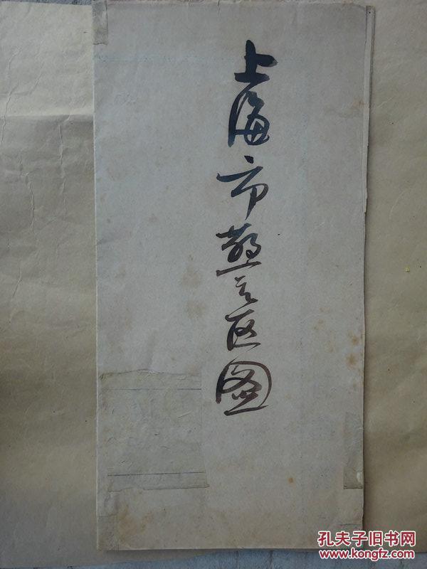 民国十七年:上海特别市警区图