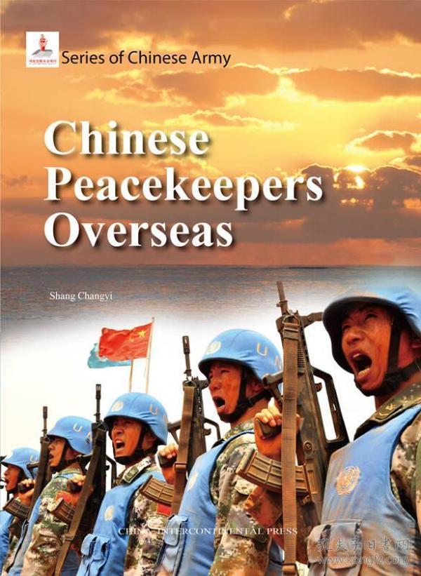 Chinese Peacekeepers Overseas