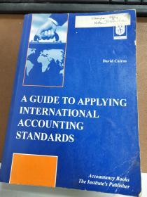 正版二手!Guide to International Accounting Standards9781853556548