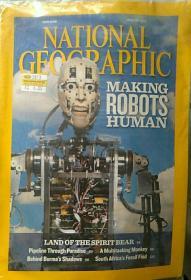 NATIONAL GEOGRAPHIC 美国国家地理杂志2011-2